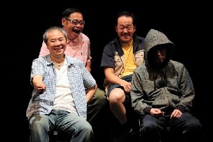 入江雅人、企画・作・演出『帰郷』ついに開幕 福岡弁が織りなす笑いと切なさで魅せるゾンビ物語