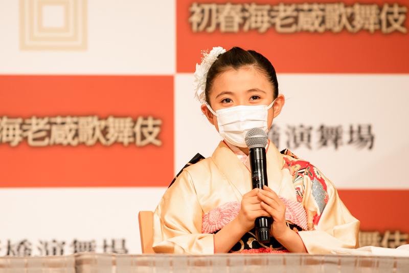 2019年8月に、市川流の日本舞踊家として、四代目市川ぼたんの名前を襲名。現在9歳。