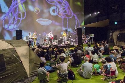 劇場で体験できる音楽フェス、『KAAT キッズ・サマー・パーティー in KAAT 高原キャンプ場』が開幕