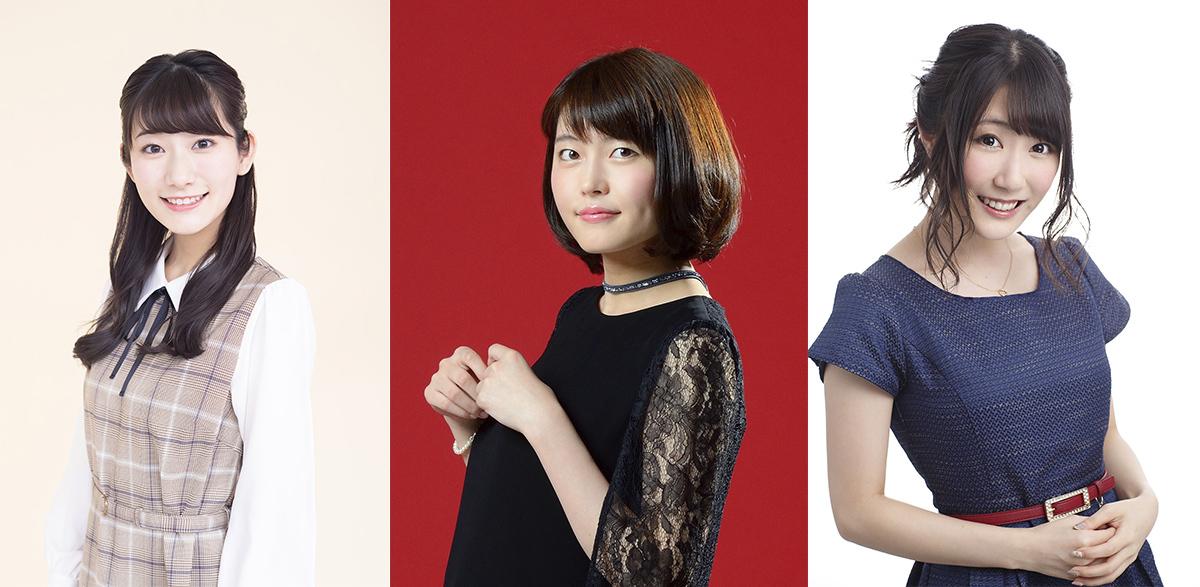 『転スラ』生配信番組 出演キャスト 左から岡咲美保、千本木彩花、日高里菜