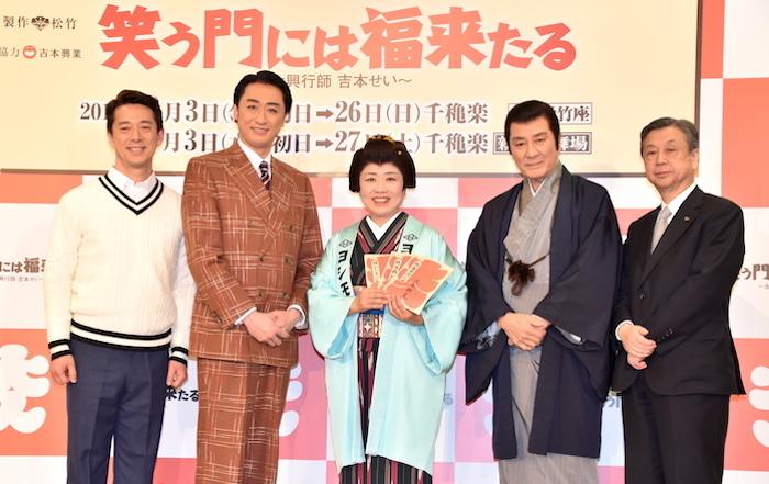 出演者の西川忠志、喜多村緑郎、藤山直美、田村亮、松竹の安孫子正・副社長(左から)