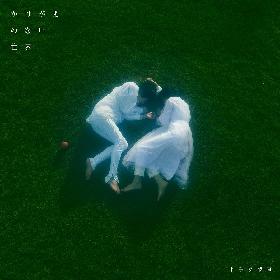 平手友梨奈、『2021FNS歌謡祭 夏』で披露した新曲「かけがえのない世界」の配信リリースが決定