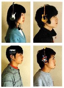 スーパーカーのオリジナルアルバム全5作がアナログリリース 第1弾は『スリーアウトチェンジ』