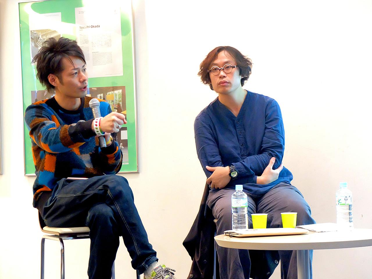 © Hiroshi Tsutsumi