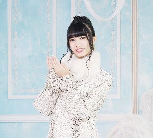 虹のコンキスタドール・清水理子が「あなたへ」でソロデビュー 映画 『お終活 熟春!人生、百年時代の過ごし方』EDテーマに決定