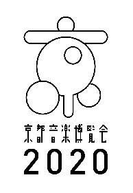 """くるり主催『京都音楽博覧会2020 オンライン』に出演する""""岸田繁楽団""""のロゴとマニフェストが公開"""