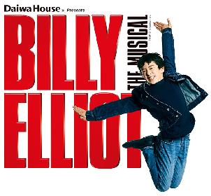 『ビリー・エリオット~リトル・ダンサー~』ビリー役の出演予定A、B,C,Dローテーションを発表