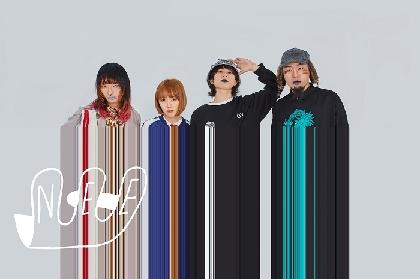 NEE、ワンマンツアー『熱烈スタンプラリー2021』東阪追加公演が決定 アルバム『NEE』に最速先行受付シリアルナンバー封入