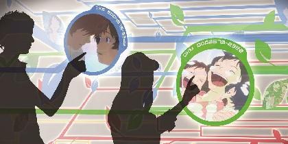 """『未来のミライ展』の展示内容が明らかに """"時を越える細田守の世界""""を、原画や体感型展示で表現"""