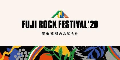 『フジロック』、開催延期を正式発表