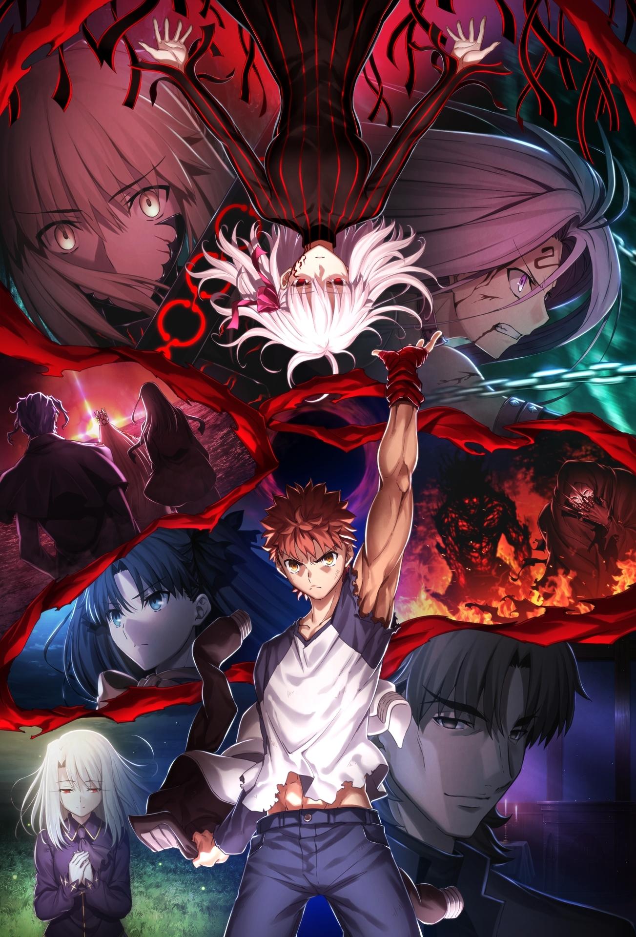 劇場版『Fate/stay night [Heaven's Feel]』Ⅲ.spring song キービジュアル