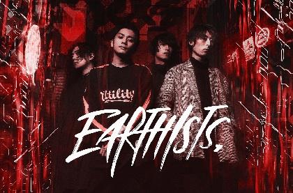 EARTHISTS.、メンバーがSNS上のリレー形式でアレンジした「Footprints」リメイクをデジタルリリース