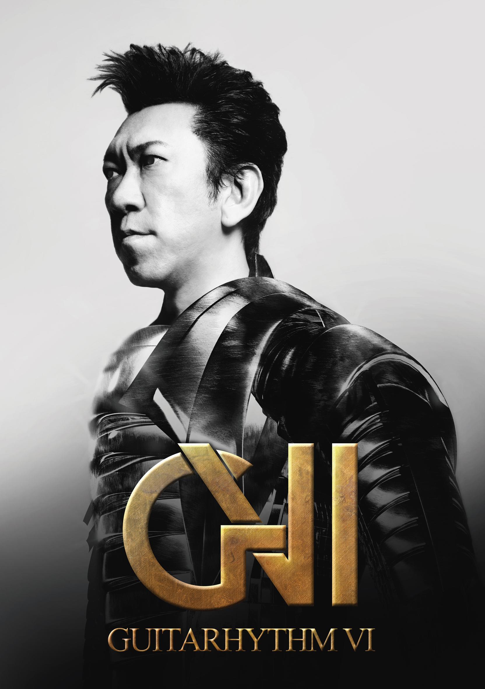『GUITARHYTHM Ⅵ』ジャケット写真(初回生産限定盤DVD+BD)