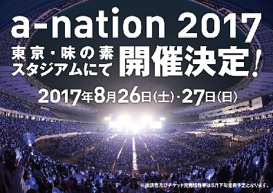 国内最大級の夏フェス『a-nation』、今年も開催決定