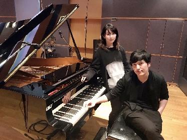 家入レオ 「もし君を許せたら(Piano Version)」でピアニスト・清塚信也とコラボ
