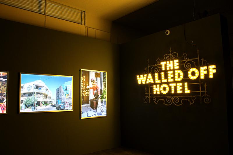 《世界一悪い眺め The Walled Off Hotel》
