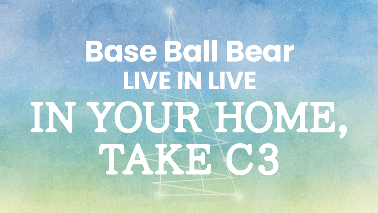 『LIVE IN LIVE~IN YOUR HOME, TAKE C3~』