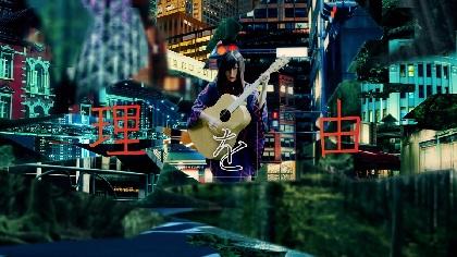 """アニメ『Fate/EXTRA Last Encore』EDテーマの""""酸欠少女""""さユり「月と花束」MVが公開"""