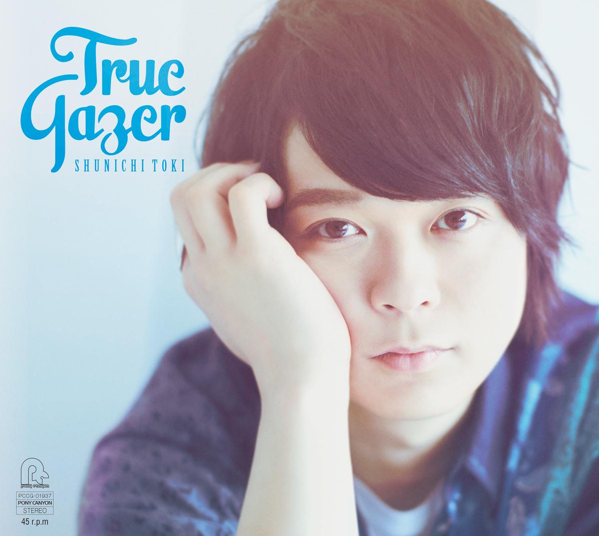 土岐隼一1stミニアルバム「True Gazer」初回盤ジャケット