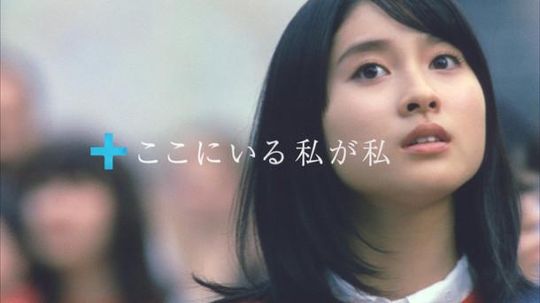 「キャリタス就活2017」テレビCMのワンシーン。
