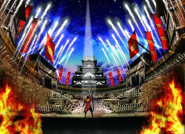 『戦国・ザ・リアル at 大坂城』