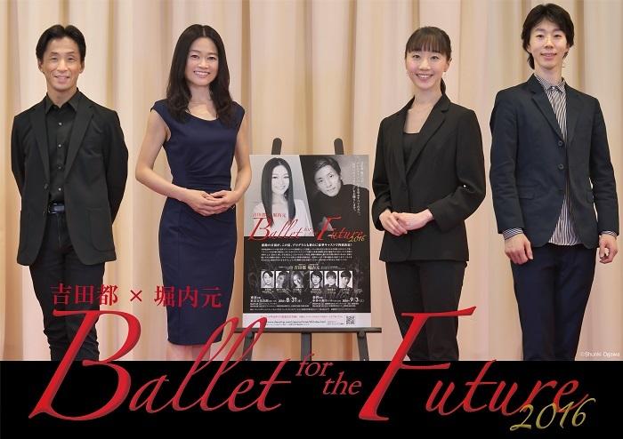 (左より)堀内元、吉田都、米沢唯、奥村康祐 ©Shunki Ogawa