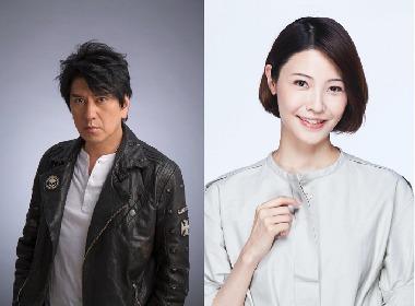 凰稀かなめ主演音楽劇『モンテ・クリスト伯』に川崎麻世、十碧れいやの出演が決定