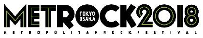 『METROCK』back number、マンウィズ、サカナクションら 第2弾出演アーティストを発表