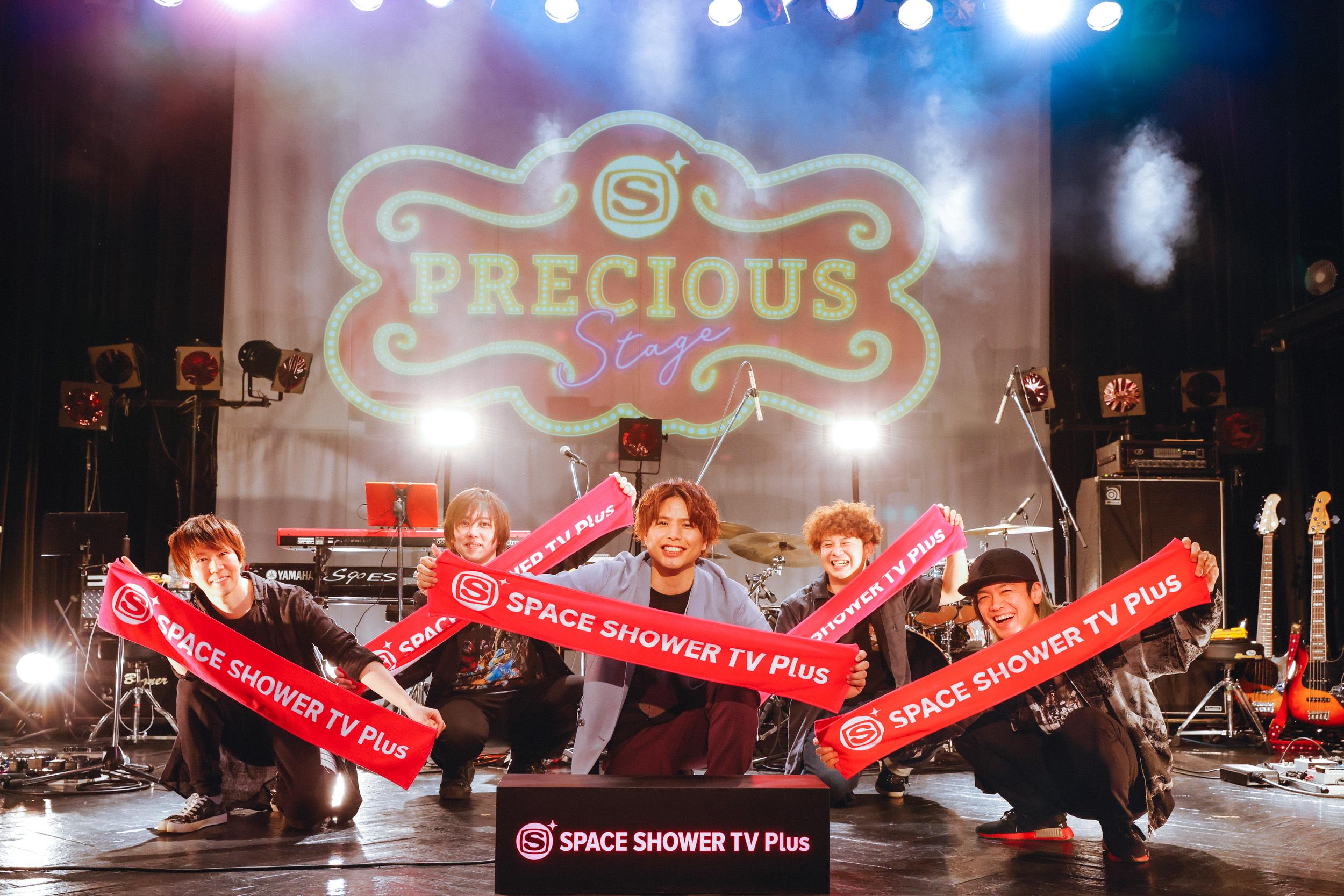 スペシャプラス!precious STAGE -仲村宗悟- photo by関口佳代