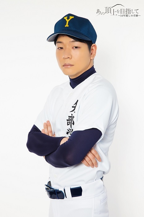 小野瀬良太役/伊能昌幸 (C)Enthena