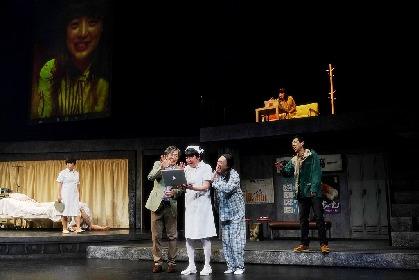 生瀬勝久、池田成志、古田新太ら出演の中毒性のある舞台『獣道一直線!!!』 自宅で楽しめるライブ配信が決定