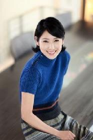 黒木瞳主演の舞台「GURU(グル)になります。~平浅子と源麗華の一週間~」が3月に上演!