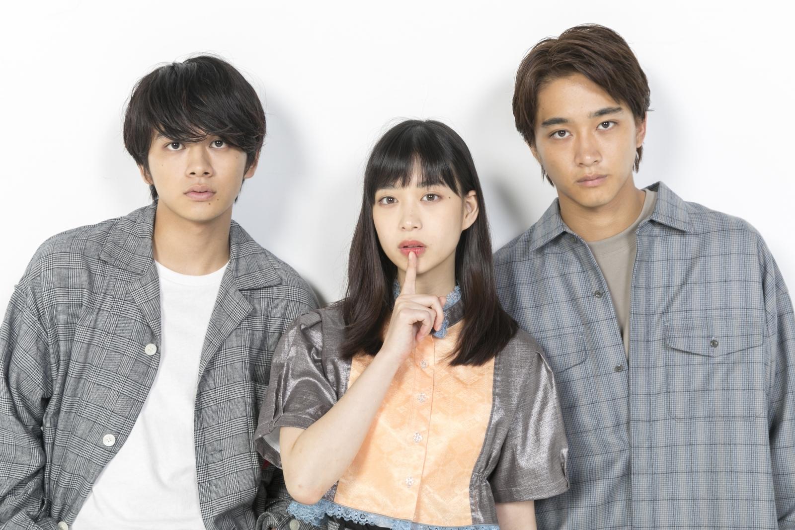 左から、北村匠海、森川葵、佐藤寛太 撮影=鈴木久美子