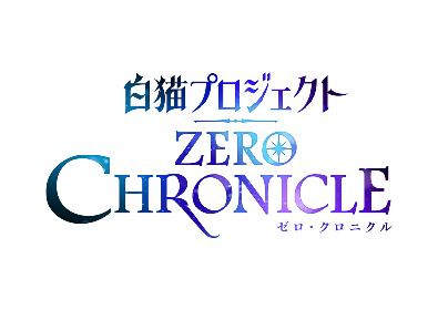 西川貴教+ASCA、TVアニメ『白猫プロジェクト ZERO CHRONICLE』のオープニングテーマを担当
