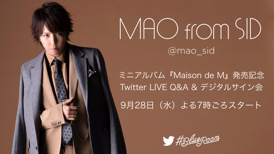 マオ from SID