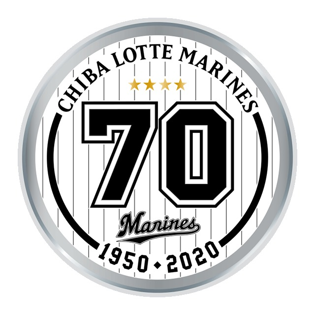 1950年に毎日オリオンズとして設立されたマリーンズは、今年が球団設立70周年にあたる