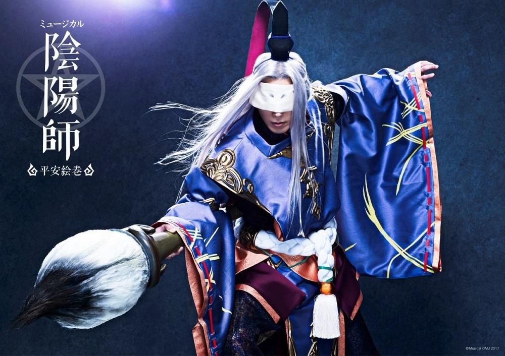 判官役:片山浩憲 (C)Musical OMJ 2017