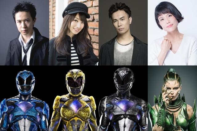 上段左から、杉田智和、水樹奈々、鈴木達央、沢城みゆき  (c)2016 Lionsgate TM&(c) Toei & SCG P.R.