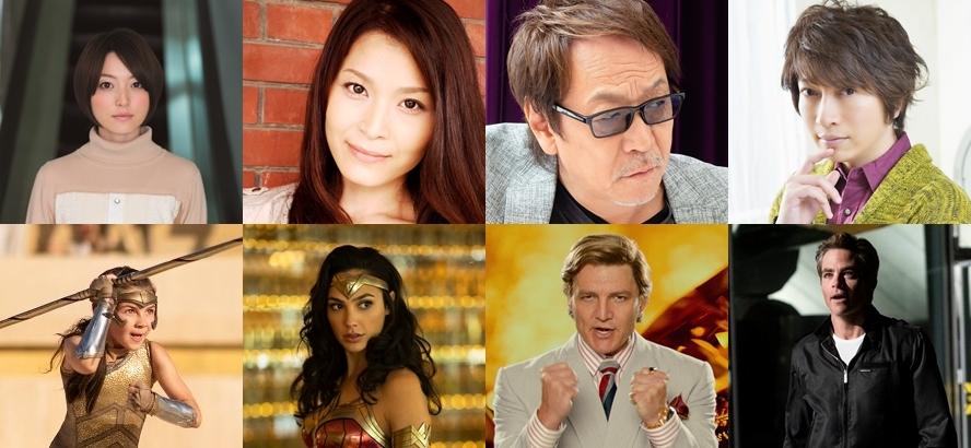 上段左から、花澤香菜、甲斐田裕子、堀内賢雄、小野大輔 (C)2020 Warner Bros. Ent. All Rights Reserved TM &(C)DC Comics