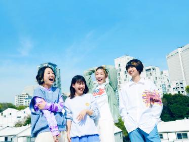 tricot、1年2ヶ月ぶりのオリジナルフルアルバム『上出来』リリースを発表 日本・イギリス・ヨーロッパツアー開催へ