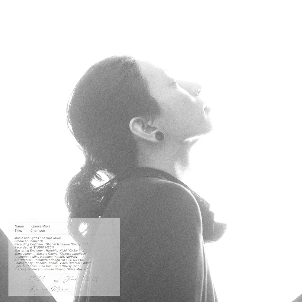 Kazuya Miwa 1st EP『Champon』