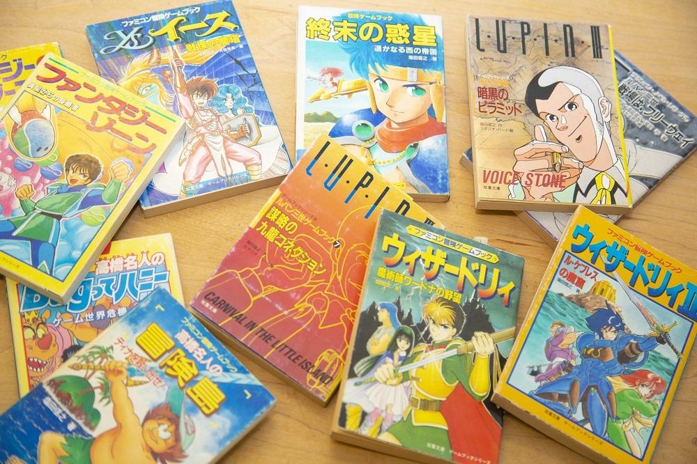 塩田さん著作のゲームブックたち