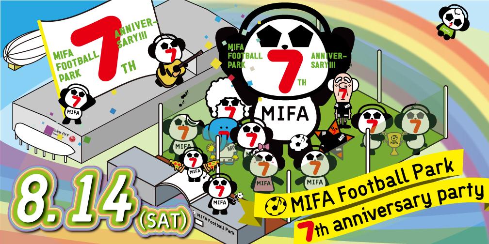 MIFA Football Park 7th anniversary party