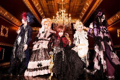 Misaruka、Synk;yet、シュヴァルツカインの合同シングル「Legend of Eden」が3バンド合同ツアー初日に会場先行リリースへ