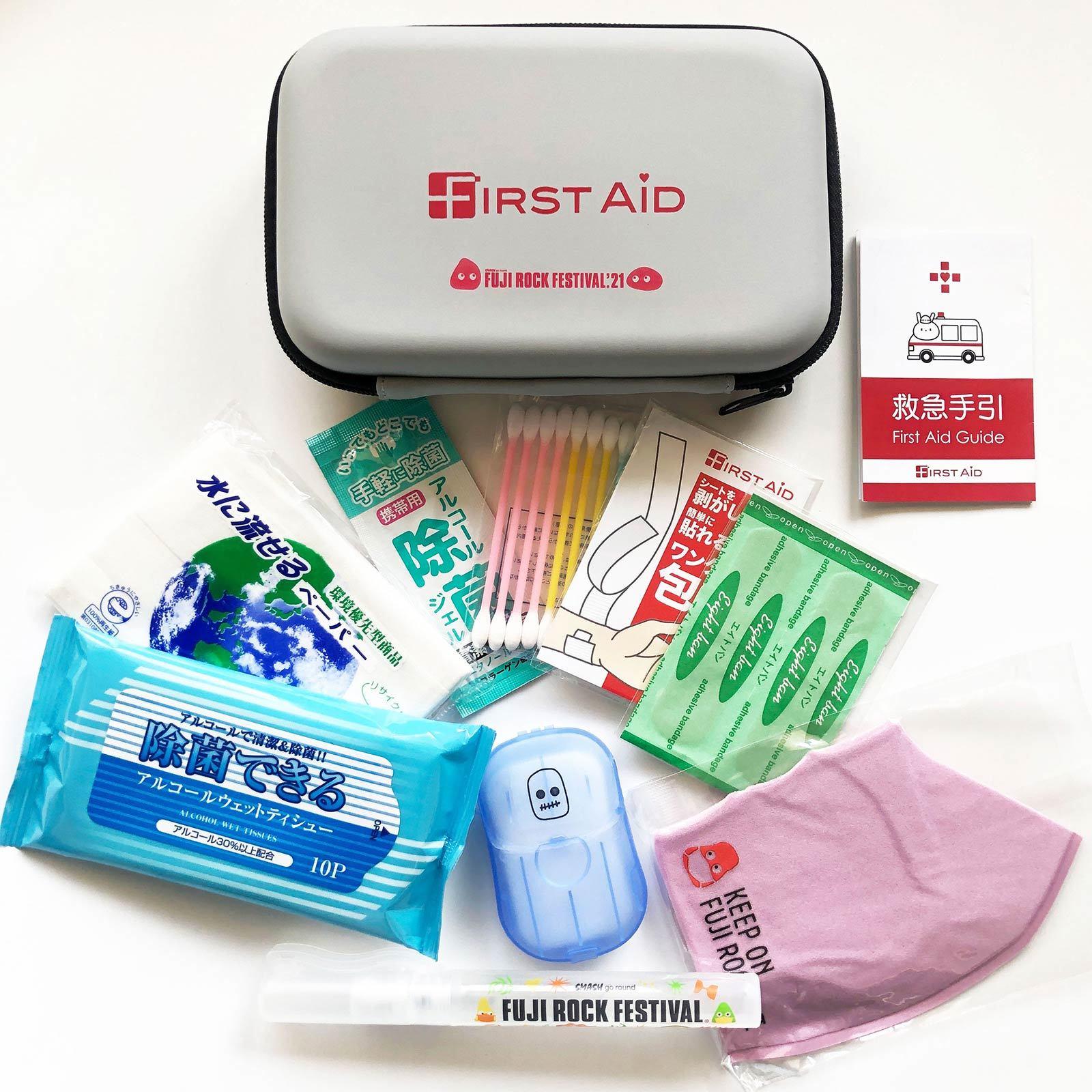 救急セット 1,800円(税込)