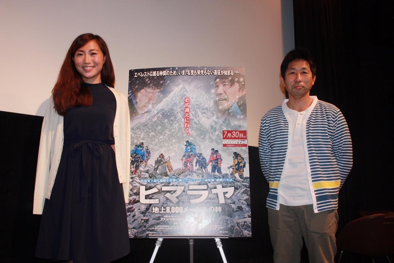 エベレスト最年少登頂者の南谷真鈴さんと洞窟探検家の吉田勝次さん