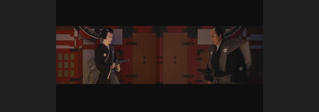 「図夢歌舞伎『忠臣蔵』第二回」右から、大星由良之助=松本幸四郎、大星力弥=市川染五郎