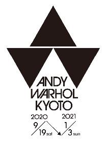 アンディ・ウォーホル大回顧展『ANDY WARHOL KYOTO / アンディ・ウォーホル・キョウト』 主要展示作品の一部を発表