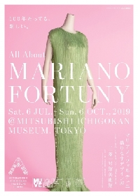 世界的デザイナーの回顧展がまもなく開幕 三菱一号館美術館『マリアノ・フォルチュニ 織りなすデザイン』展