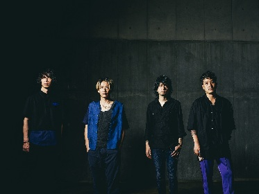 Nothing's Carved In Stone、毎年恒例の『Live on November 15th』初の仙台開催が決定